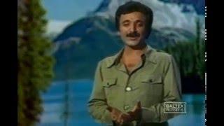 Hassan Shamaeezadeh - Shomal | شماعی زاده - شمال