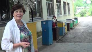 Магазин для Пчеловодов в Боярке около Киева, Украина