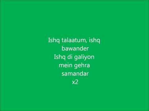 Dum Dum with Lyrics- Band Baaja Baaraat (FULL)