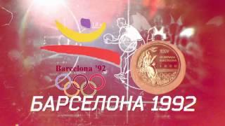 видео День баскетбола – 17 декабря в Крылатском