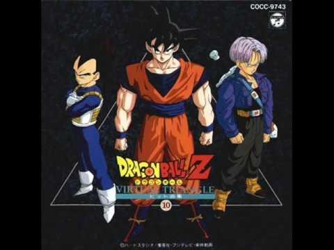 DBZ Music Hits - Kimi Ga Hero (Re-Up)