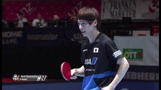 【ダイジェスト】オーストリアOP 男子シングルス準々決勝 松平健太vs方博(中国)