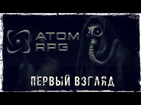 Смотреть прохождение игры Atom RPG. Первый взгляд.