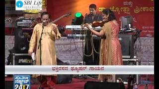 Seg 4 - Balmuralikrishna-Jyotsna - Jugalbandi - Suvarna News