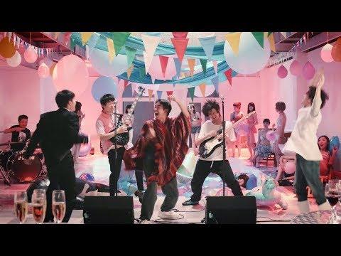忘れらんねえよ / 「明日とかどうでもいい」(10/28公開 映画「ポンチョに夜明けの風はらませて」主題歌)Music Video