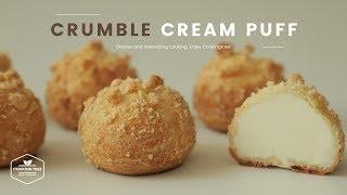 소보로 슈크림 만들기 : Crumble Cream puff(Choux) Recipe : クランブルシュークリーム   Cooking tree