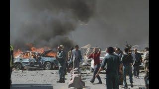 أخبار عالمية - ضحايا بإنفجار سيارة مفخخة بـ #أفغانستان