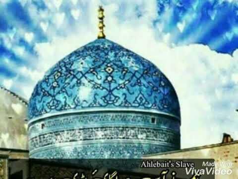 Shai al Lillah Ya Abdul Qadir Saqeenal Bagdad Ya Shaikh al Jeelani