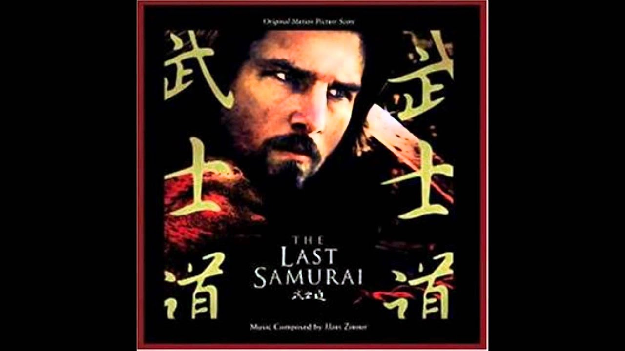 Product description SOUNDTRACK THE LAST SAMURAI Amazoncom Whether Tom Cruises portrayal of a 19th century American soldier cum samurai warrior will be