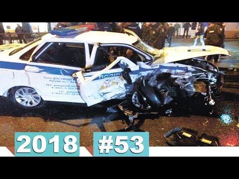 Новые записи с видеорегистратора ДТП и Аварий #53 Апрель 29.04.2018