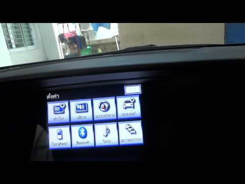 Lexus RX270 2013 thai quick start guide part2