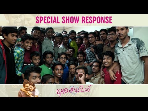 Fantastic Response for Iddari Lokam Okate Special show | #ILOFromDec25th