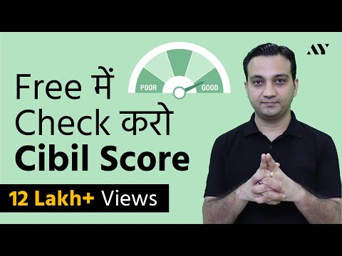 How to Check CIBIL Score for Free - Online (Hindi)