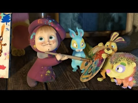 Thumbnail: Маша и Медведь (Masha and The Bear) - Картина маслом (27 Серия)