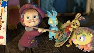 Маша и Медведь (Masha and The Bear) - Картина маслом (27 Серия)(, 2013-02-07T14:36:46.000Z)