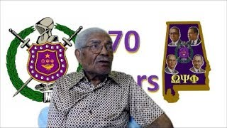 Bro. Leon Williams (Gamma Sigma 1946) Interview