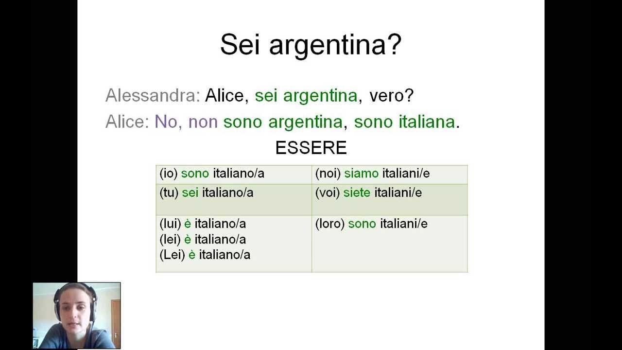 В итальянском языке знакомства