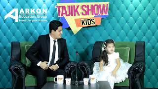 TAJIK SHOW KIDS / #15 / МУНИСАХОН / KIDS / NEW / 2020