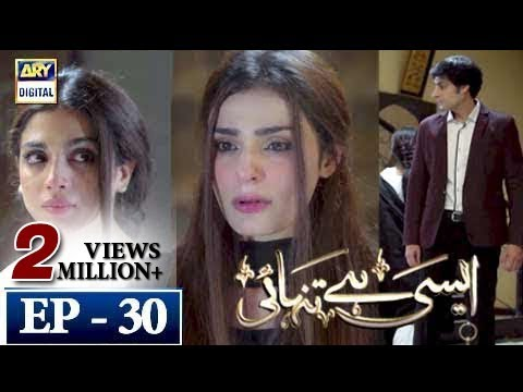 Aisi Hai Tanhai - Episode 30 - 28th Feb 2018  - ARY Digital Drama