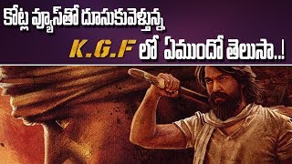 KGF Telugu Movie Trailer Review | KGF Trailer Reactions | 2018 Telugu Movie Trailers | Y5 Tv