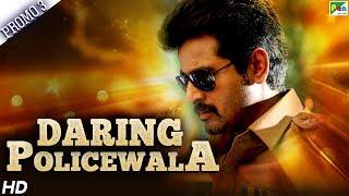 Daring Policewala (Kaaki Sattai) – Promo 3 | Sivakarthikeyan, Sri Divya | Releasing on 3rd Nov 2019