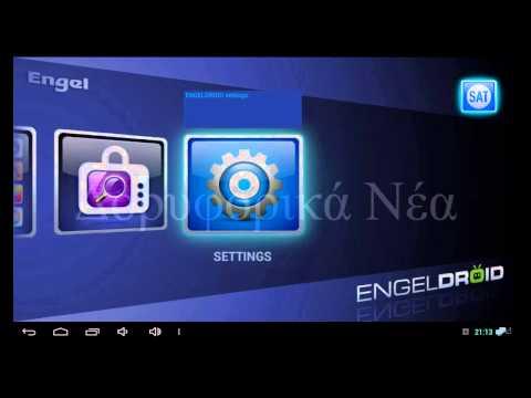 EngelDroid SAT -- Μενού Λειτουργίες
