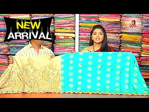 Silk Material Flower Design Saree with Low Price || New Arrivals || Vanitha TV