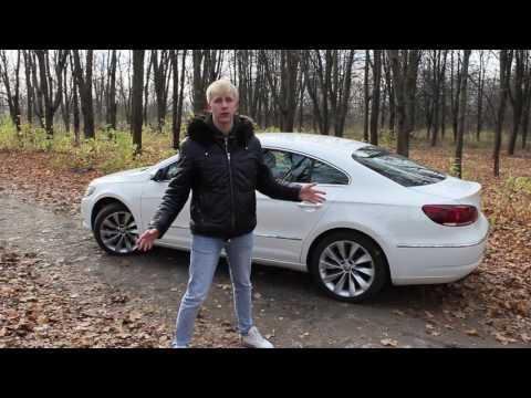Честный обзор VW Passat CC 222,000 пробега. Немцы могут?