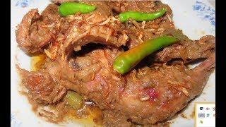 ঈদ স্পেশাল মুরগির রোস্ট ।। How To Cook Perfect Chicken Roast