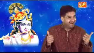Mera Dil Atka Sawariya pay