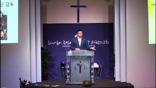 20191027 Jesus is my hero 테마연합예배 - 이경필 전도사 간증 (전 야구 국가대표)