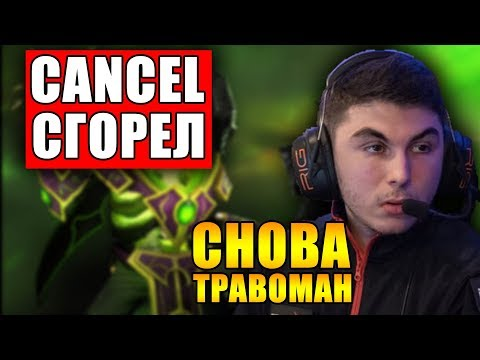 видео: ya tebya trahnu (c) cancel | ПУГНА В МИНЕРА, ЧТО МОГЛО ПОЙТИ НЕ ТАК?