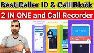 best Call Blocker | Best Call Recorder | caller ID & CALL BLOCK with DU-CALLER.? screenshot 5