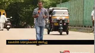 People attacked during Morning walk : Police starts investigation | FIR 26 may 2017
