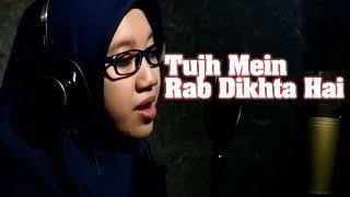 Rijal Vertizone | Tujh Mein Rab Dikhta Hai ft Nida Zahwa | Music Derv