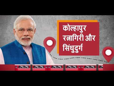 भारतीय रेलवे ने बनाया व्यापार और यातायात अब बेहद आसान
