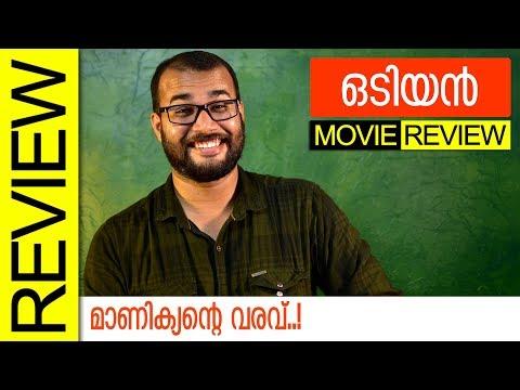 Odiyan Malayalam Movie Review by Sudhish Payyanur | Monsoon Media