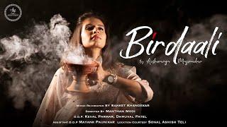 NORTA | Birdaali | Aishwarya Majmudar 🔥