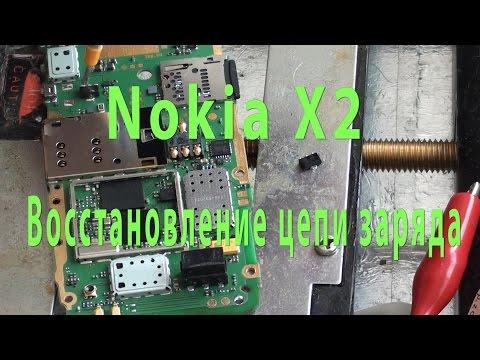 Nokia X2 не заряжается \Nokia X2 no charging