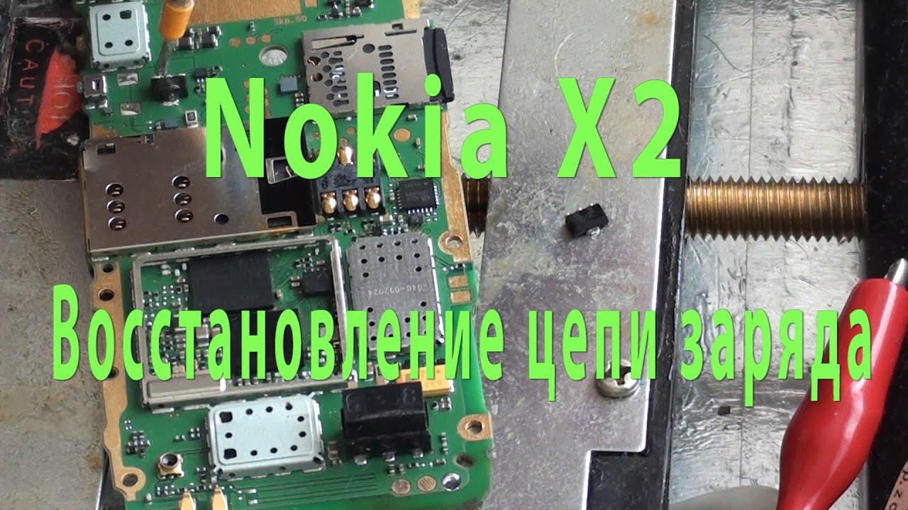 Схема для nokia x2-02