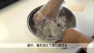 http://www.okireci.net/ 季節の素材を使った沖縄料理で、旬のおいしさ...