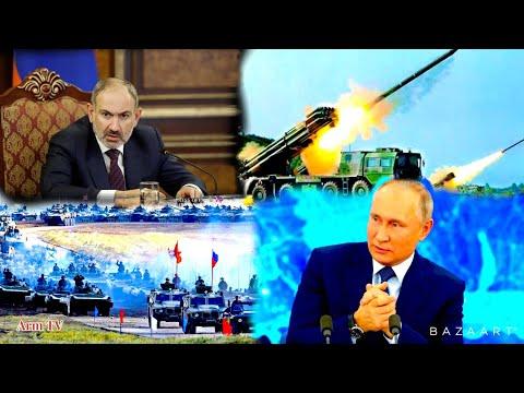 Մեզ միայն սա էր պակասում․ ՌԴ Հայաստանին կանգնեցրեց ընտրության առաջ․ Կեղտոտ խաղ