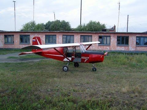 Самодельный одномоторный самолёт.Полёт