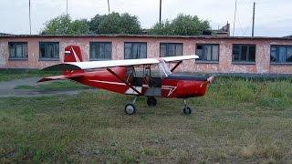 Самодельный одномоторный самолёт.Полёт на нём.(Подключение к партнёрской программе AIR http://join.air.io/KonstantinGalenko., 2014-08-19T17:37:25.000Z)
