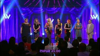 Womens Club - Շաբաթ 21:00