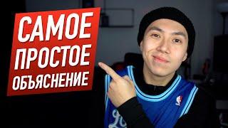РАЗГОВОРНЫЙ АНГЛИЙСКИЙ В PRESENT PERFECT I LinguaTrip TV