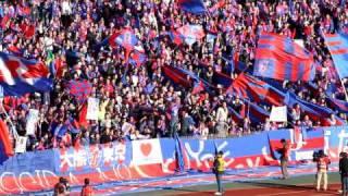 FC東京ゴール裏 (Hinchada de Tokyo)  2010.12.04