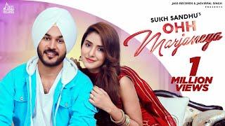 Ohh Marjaneya (Sukh Sandhu) Mp3 Song Download