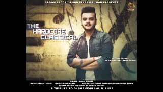 FIRST TIME EVER | The Hardcore Classical | Anadi Mishra | Crown Records 2018
