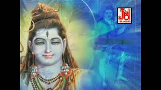 Latest Hindi Shiv Bhajan 2019 - Shiv Bhajan Mp3 Download PagalWorld